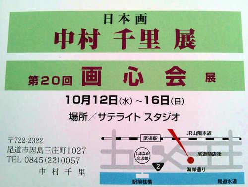 160929_121044-2.jpg