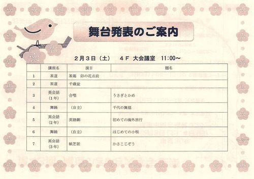 いきいき大学学生祭-2-2.jpg