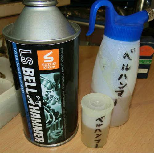 ベルハンマー油-2.jpg