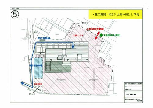 因島総合支所建設工事説明-8.jpg