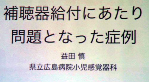 IMG_2588-2.jpg