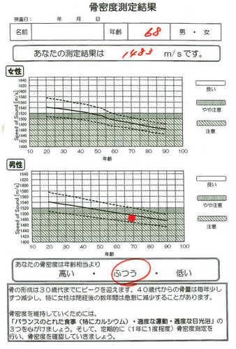 scan-1327-2.jpg