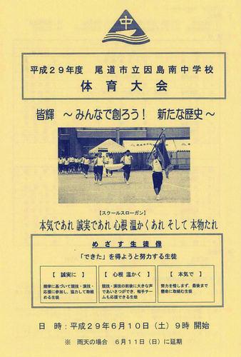 scan-1343-1-2.jpg