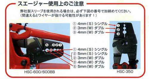 scan-2749-2.jpg
