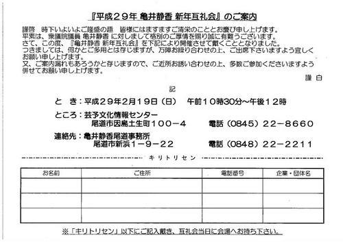 scan-355.jpg