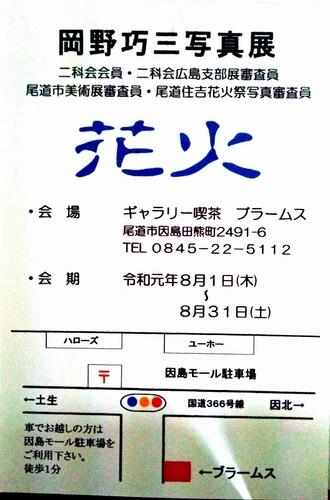 1-190810_113706.jpg
