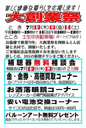 1  ≪ はがき ≫.jpg