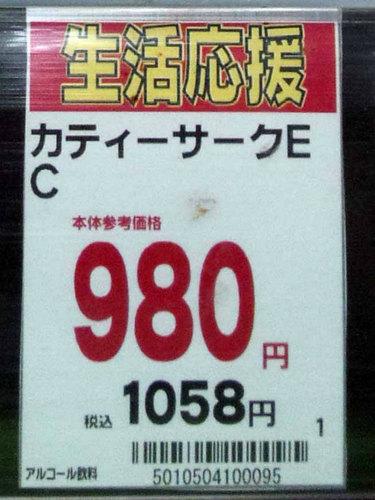 180623_210347-3.jpg