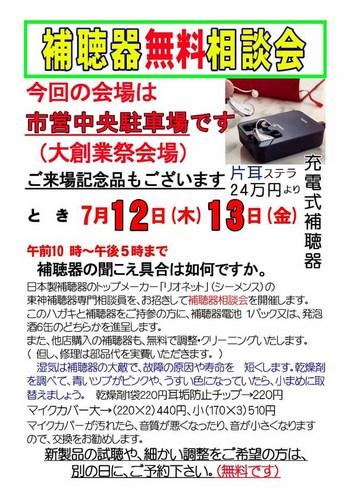3  ≪ 定型紙(A6) ≫.jpg
