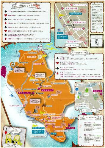 ファンクラプマップ-2-2.jpg