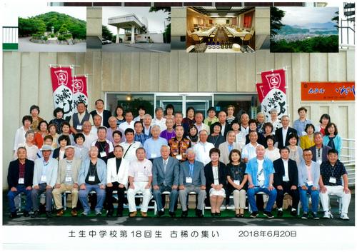 古希の集い2018-6-20-300.jpg
