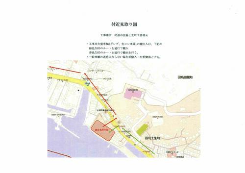 因島総合支所建設工事説明-3.jpg