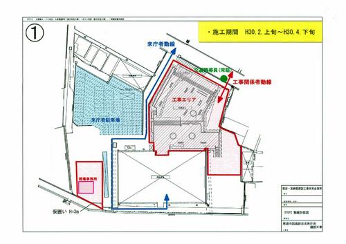 因島総合支所建設工事説明-4.jpg