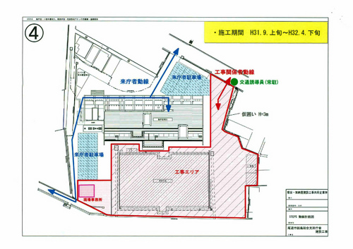 因島総合支所建設工事説明-7.jpg