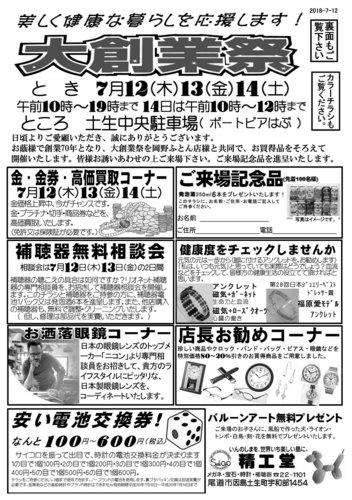 白黒印刷  ≪ 定型紙(B4) ≫.jpg